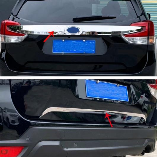 AL ABS クローム リア ドア テール ゲート トランク テールゲート トリム カバー ステッカー 適用: スバル フォレスター SK 2019 タイプ001 AL-FF-1661