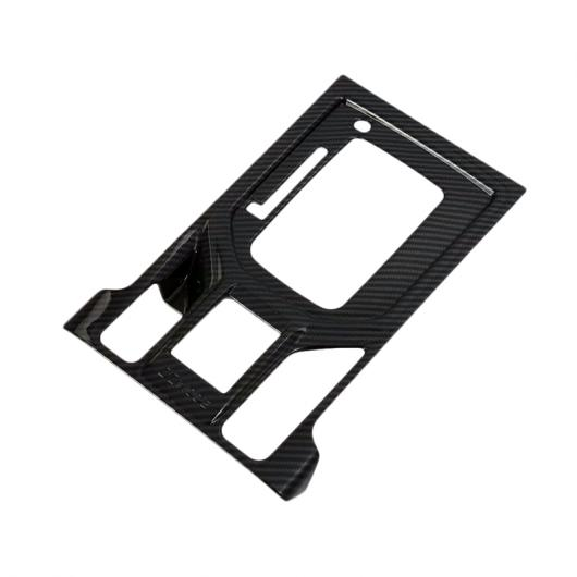 AL インテリア ステンレス スチール ステッカー カバー カップホルダー パネル 装飾 トリム 適用: スバル フォレスター SK 2018 2019 タイプ006 AL-FF-1754