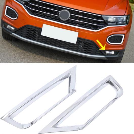 AL ABS クローム フロント テール フォグライト ランプ カバー トリム ストリップ 適用: VW フォルクスワーゲン T-ROC 2017 2018 AL-FF-1784