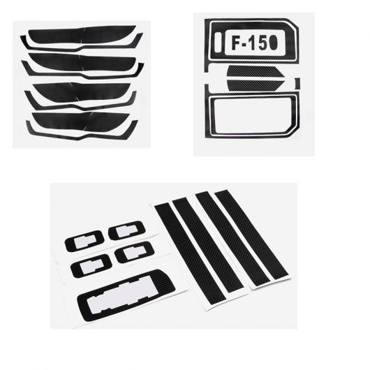 AL カーボンファイバー ステッカー インテリア ギア アンチ キック 傷 装飾 カバー 適用: 2017-2019 フォード F150 ラプター タイプ004 AL-FF-1842