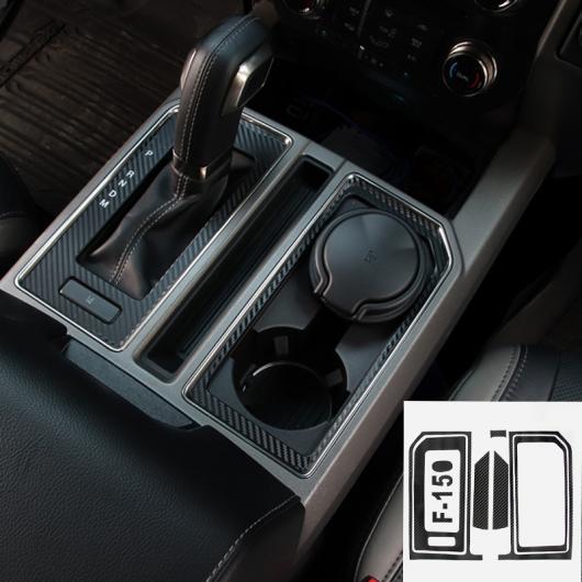 AL カーボンファイバー ステッカー インテリア ギア アンチ キック 傷 装飾 カバー 適用: 2017-2019 フォード F150 ラプター タイプ005 AL-FF-1842