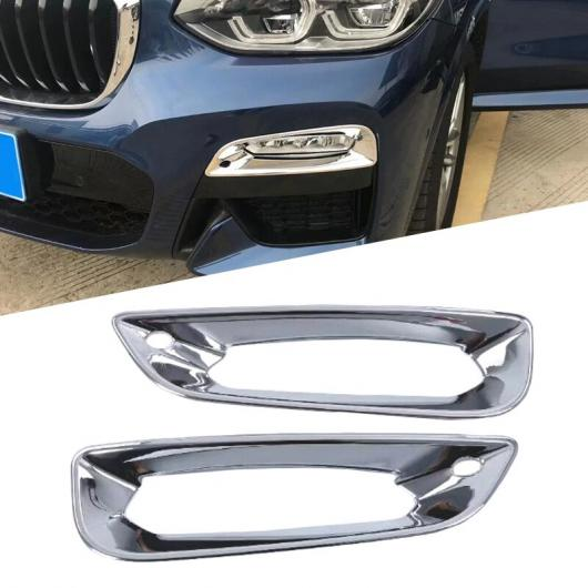 AL フロント テール リア フォグライト ランプ フレーム カバー アクセサリー エクステリア トリム ブライト スタイル 適用: BMW X3 G01 2018 2019 ABS フロント AL-FF-1925