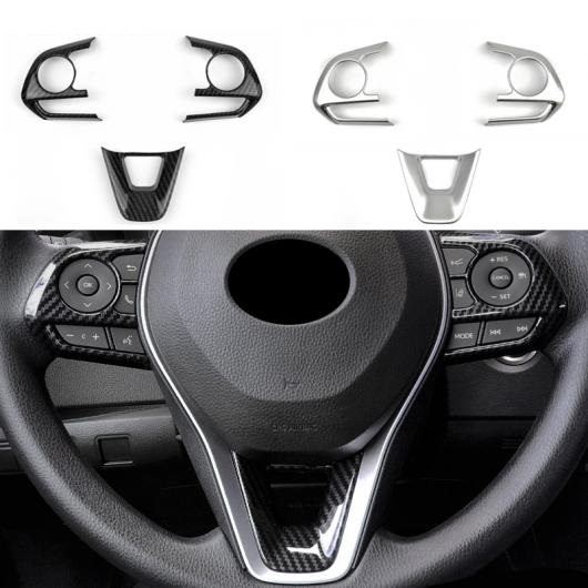 AL ABS クローム/カーボンファイバー ステアリング ホイール 装飾 カバー トリム 3ピース/セット 適用: トヨタ カローラ 2019 2020 ブラック・シルバー AL-FF-3546