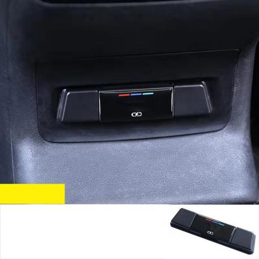 AL カーシート エアコン 吹き出し口 カバー リア アームレスト USB カバー 適用: シュコダ カロック インテリア モールディング 1 ピース AL-FF-3649