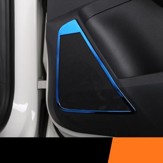AL ステンレス スチール ドア サウンド フレーム A ピラー サウンド トリム 適用: シュコダ カロック 2 ピース ブルー~2 ピース チタン ブラック AL-FF-3595