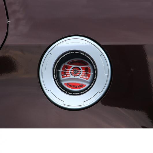 AL ABS トランスペアレント フューエル タンク ヘッド カバー 適用: 起亜 セラトー インテリア フォルテ ブラック エッジ・シルバー エッジ AL-FF-3597