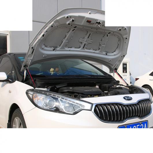 AL エンジン 油圧式 ロッド レバー 適用: 起亜 K3 起亜 セラトー 2012 2013 2014 2015 2016 2017 2018 インテリア フォルテ アクセサリー 1 ペア AL-FF-3619