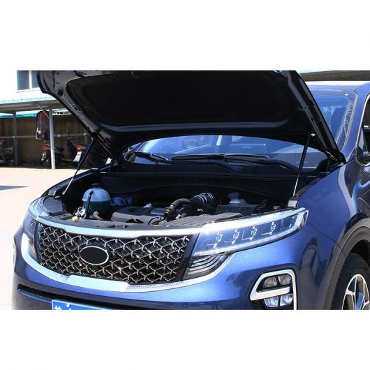 AL エンジン フード 油圧式 ロッド 適用: 起亜 KX5 スポーテージ フォルテ リオ 2016 2017 2018 2019 2020 インテリア モールディング 2 ピース AL-FF-3659