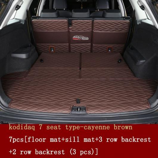 AL レザー トランク マット カーゴ ライナー 適用: シュコダ コディアック ラグ カーペット インテリア アクセサリー タイプ 4 AL-FF-3733