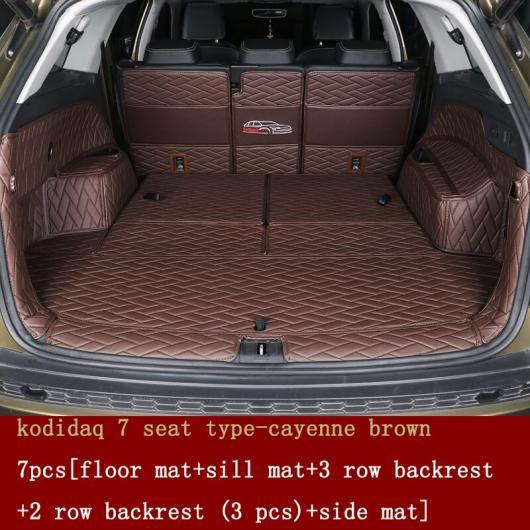 AL レザー トランク マット カーゴ ライナー 適用: シュコダ コディアック ラグ カーペット インテリア アクセサリー タイプ 5 AL-FF-3733