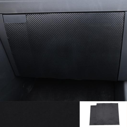 AL カーボンファイバー セントラル コントロール ダッシュボード ウインドウ リフター フィルム トリム 適用: シュコダ カロック ストレージ トリム AL-FF-3776