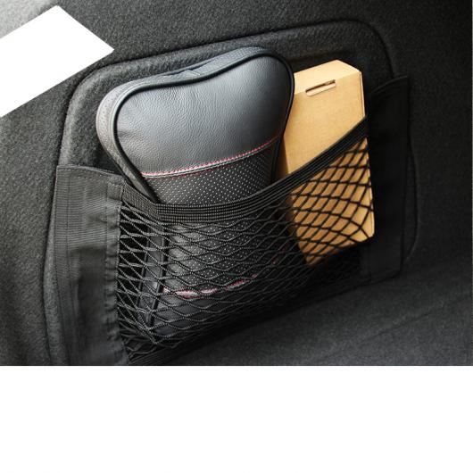 AL ナイロン トランク インテリア ストレージ ネット バッグ 適用: アウディ ブラック AL-FF-3948