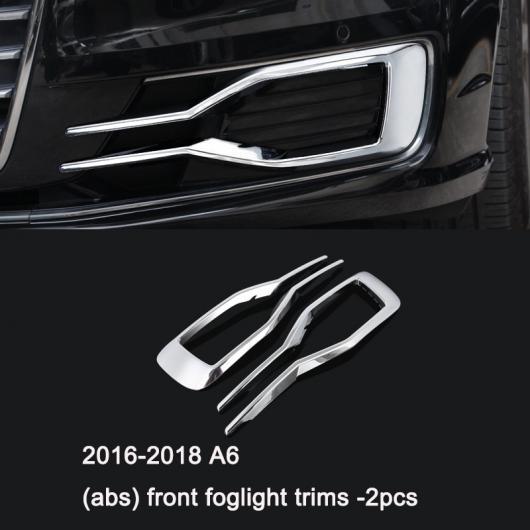 AL ステンレス スチール フロント リア フォグライト ストリップ トリム 適用: アウディ A4 A3 A6 Q3 Q5 Q7 7 AL-FF-4034
