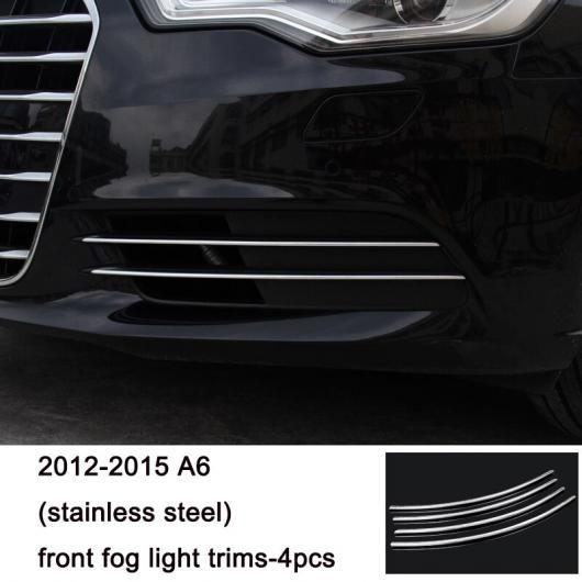 AL ステンレス スチール ABS フロント リア フォグライト トリム 適用: アウディ A4 A3 A6 Q3 Q5 Q7 1 AL-FF-4035