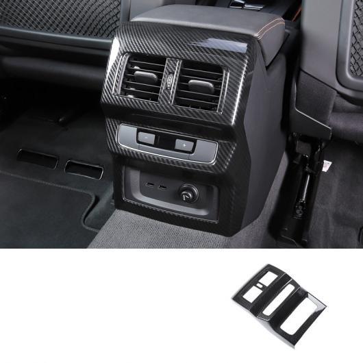 AL カーボンファイバー ABS セントラル コントロール ギア パネル エア 吹き出し口 トリム カップ パネル 適用: アウディ リア 吹き出し口 トリム 1 AL-FF-4072