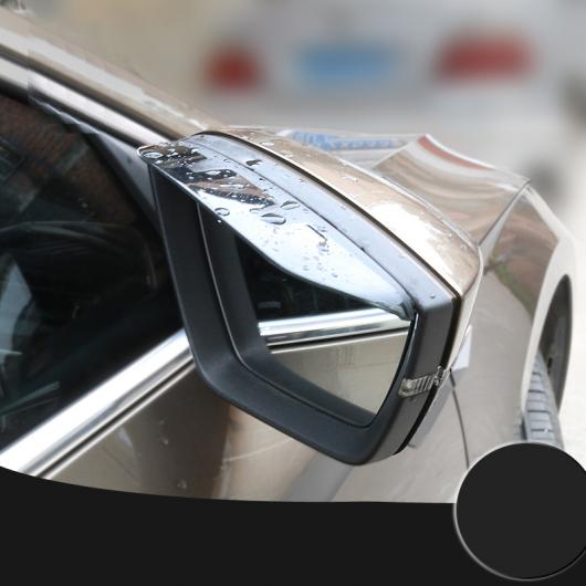 AL ABS バックミラー レイン シェード パネル 適用: シュコダ オクタヴィア A7 スペルブ インテリア 2016-2019 スペルブ・2015-2019 オクタヴィア AL-FF-4100