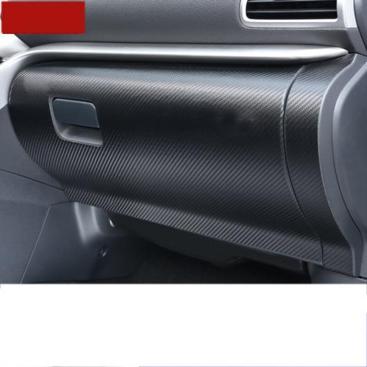 AL 適用: 三菱 エクリプス クロス 助手席 ストレージ アンチキック マット プロテクター インテリア ブラック・カーボンファイバー ブラック AL-FF-4119