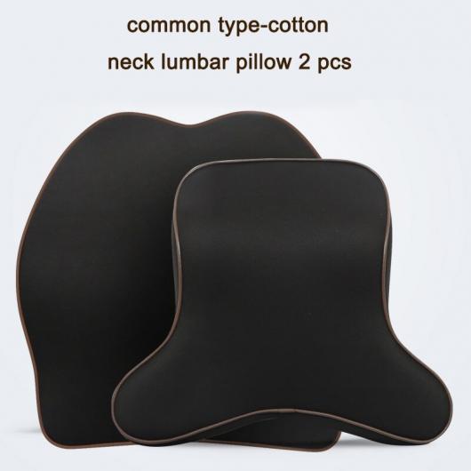 AL コットン スウェード レザー カーシート ネック ショルダー 腰椎 ピロー インテリア アクセサリー タイプ 3 AL-FF-4193