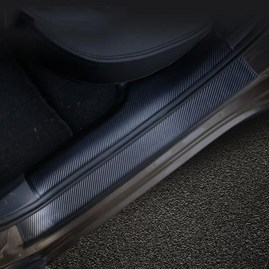 AL ドア エッジ シル ステッカー 適用: シュコダ オクタヴィア A7 スペルブ 2016 2017 2018 2019 2020 インテリア スペルブ 両方 8ピース AL-FF-4254