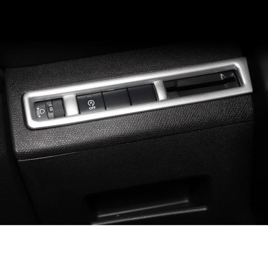 AL ABS セントラル コントロール ヘッドライト ステアリング ホイール ギア レバー トリム 適用: プジョー 3008 5008 ヘッドライト コントロール AL-FF-4394