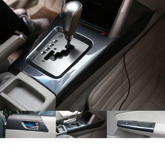 AL カーボンファイバー ABS セントラル コントロール ギア パネル ステアリング ステアリング ホイール トリム1・ステアリング ホイール トリム2 AL-FF-4389