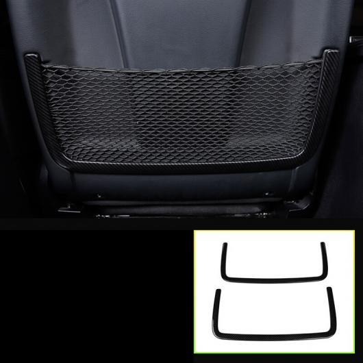 AL カーボンファイバー ABS ステンレス スチール インテリア アクセサリー 適用: メルセデス GLE GLS ML GL シート バック U トリム AL-FF-4610