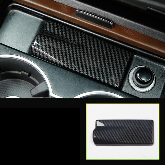 AL ステンレス スチール ABS セントラル コントロール デコレーション 適用: メルセデス ベンツ GLE GLS ML GL 灰皿 パネル AL-FF-4613