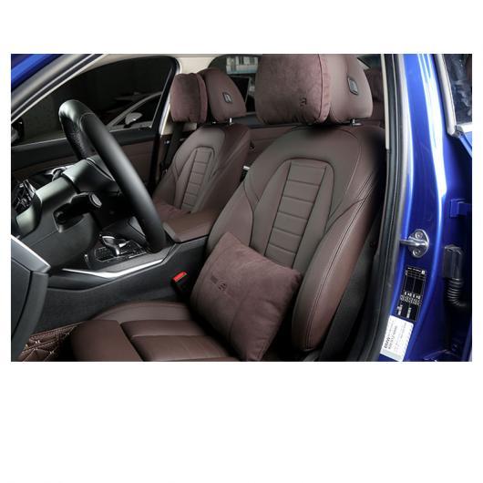 AL レザー コットン カーシート ヘッドレスト 腰椎 ピロー 適用: BMW 3シリーズ G20 320 325 330 335 2020 モカ ブラウン 1~クラシック ブラック 2 AL-FF-4476