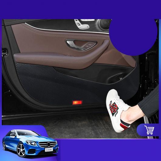 AL レザー インナー ドア アンチキック マット 適用: メルセデス ベンツ A クラス C260 C200 C180 カーボンファイバー ブラック~ブラック カラー AL-FF-4503