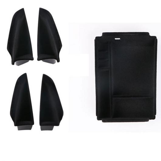 AL ブラウン ABS ドア アームレスト ストレージ プレート 適用: メルセデス ベンツ GLE GLE350 GLE450 2020 フロント ドア~アームレスト プレート AL-FF-4568