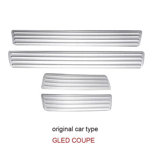 AL チタン ブラック シルバー ドア シル トリム 適用: メルセデス ベンツ GLE GLS ML GL 5 AL-FF-4703:オートパーツエージェンシー