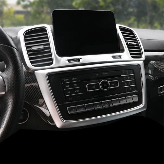 AL ABS セントラル コントロール CD パネル 吹き出し口 フレーム 適用: メルセデス ベンツ GLE GLS GL ML 5・8 AL-FF-4693