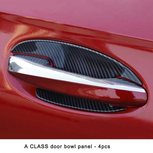 AL 適用: メルセデス ベンツ C200 GLC260 E260 A クラス ドア ボウル パネル ハンドル トリム インテリア モールディング アクセサリー 2 AL-FF-4947