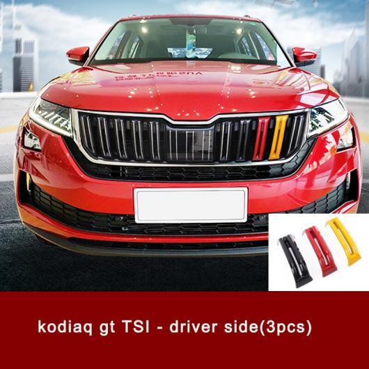 AL 適用: シュコダ コディアック GT フロント グリル ミドル ネット ストリップ トリム インテリア モールディング アクセサリー 装飾 2016-2020 1 AL-FF-4998