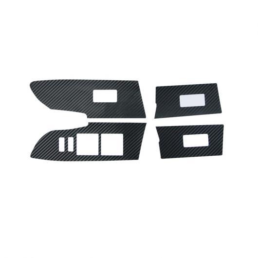 AL 適用: トヨタ カローラ E210 ギア パネル フィルム 装飾 インテリア アクセサリー ステッカー 2014 2015 2016 ウインドウ コントロール ブラック AL-FF-5001