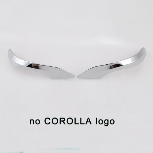 AL 適用: トヨタ カローラ E210 バックミラー カバー 装飾 インテリア アクセサリー 2014 2015 2016 2017 2018 バックミラー トリム 2 AL-FF-5030