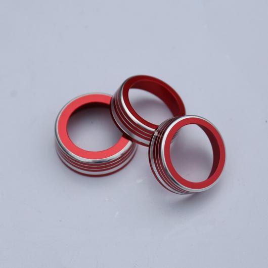 AL 適用: リーファン Xuanlang エアコン スイッチ リング トリム 装飾 インテリア アクセサリー モールディング レッド カラー AL-FF-5047