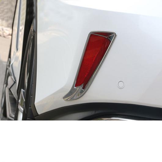 AL 適用: レクサス RX RX200T 450H リア フォグライト トリム ABS 装飾 インテリア モールディング アクセサリー 1 ペア AL-FF-4870