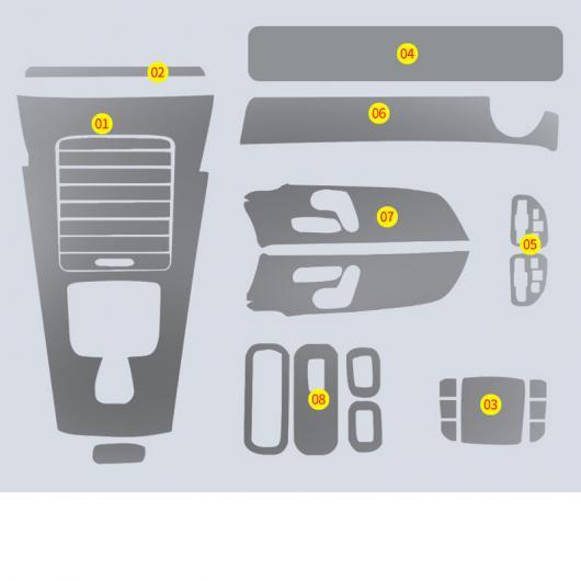 AL 適用: メルセデス ベンツ A クラス セントラル コントロール インテリア フィルム ステッカー プロテクター モールディング A180・A200 AL-FF-4944
