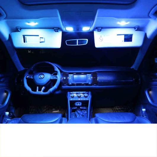 AL LED インテリア 読書灯 ライト 適用: シュコダ コディアック カロック インテリア モールディング 7個 ブルー ライト・7 ピース ホワイト ライト AL-FF-4991