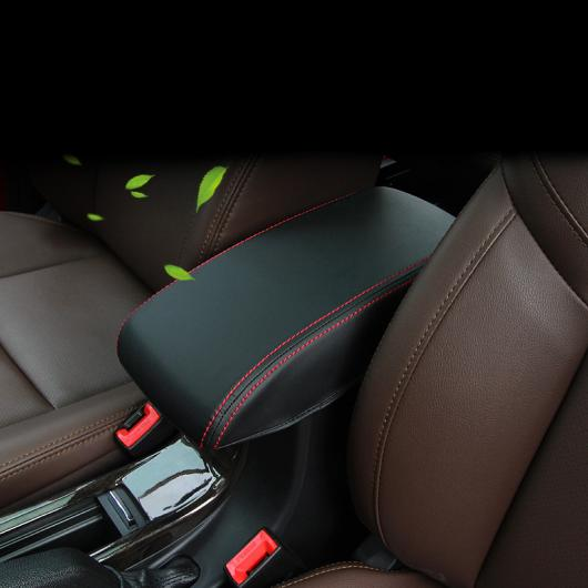 AL 適用: リーファン Xuanlang アームレスト カバー 装飾 インテリア アクセサリー 2017 2018 2019 2020 タイプ 1~タイプ 3 AL-FF-5045