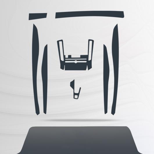 AL トランスペアレント TPU 保護 フィルム ギア ダッシュボード GPS ナビゲーション スクリーン ステッカー 適用: インフィニティ QX50 タイプ 2 AL-FF-5220