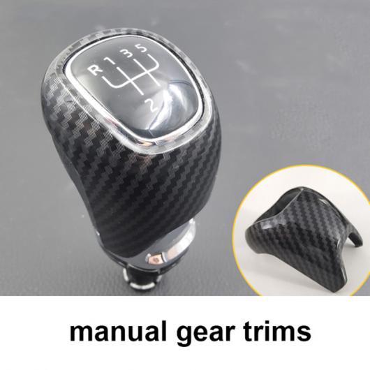 AL カーボンファイバー ABS ギア レバー ヘッド カバー 適用: シュコダ オクタヴィア A7 スペルブ インテリア モールディング MT トリム AL-FF-5280