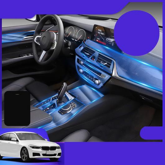 AL TPU トランスペアレント インテリア セントラル コントロール ギア パネル 保護 フィルム 適用: BMW 6シリーズ G32 F06 2011-2020 F12 1・G32 1 AL-FF-5131
