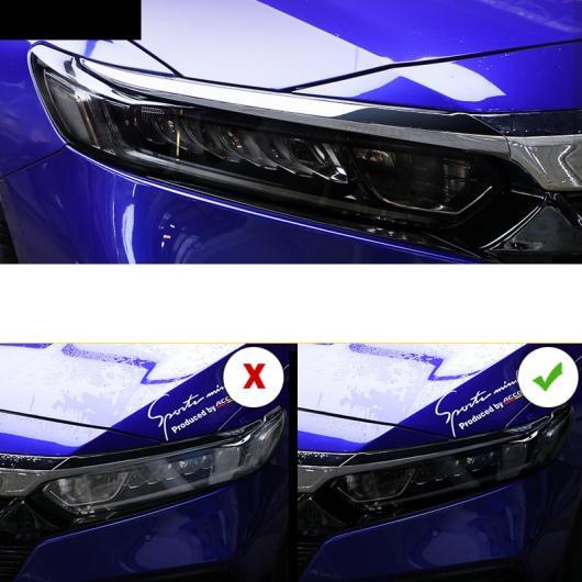 AL TPU トランスペアレント ブラック ヘッドライト フィルム 保護 ステッカー 適用: ホンダ アコード 2018 2019 2020 10世代 傷つき防止 AL-FF-5227