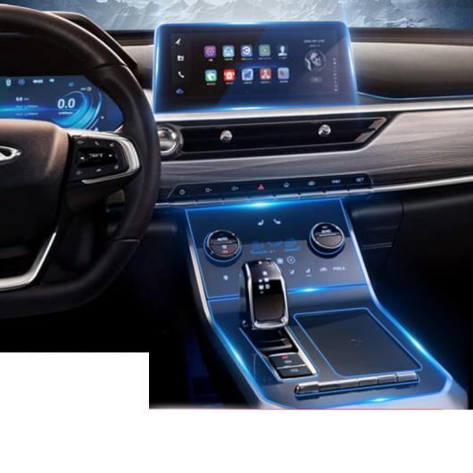 AL TPU ギア ダッシュボード GPS ナビゲーション スクリーン フィルム 保護 ステッカー 適用: 奇瑞汽車 Tiggo 8 2018 2018 タイプ 1~2019 タイプ 5 AL-FF-5286