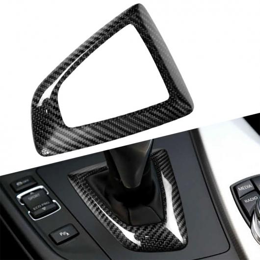 AL 1ピース カーボンファイバー テクスチャ スタイリング シフト フレーム カバー トリム 適用: BMW 3シリーズ 4シリーズ 2013 2014 2015 2016 2017 2018 AL-FF-6586