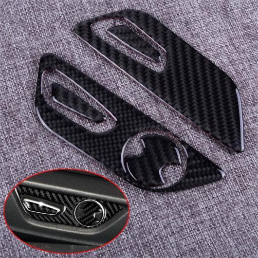 AL 5ピース カーボンファイバー ブラック カーシート アジャスター ボタン トリム カバー 適用: フォード マスタング 2015 2016 2017 2018 2019 AL-FF-6826
