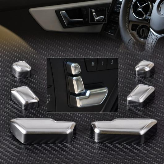 AL クローム ドア シート アジャスター ボタン スイッチ カバー トリム 適用: メルセデス ベンツ E GL CLS クラス W212 W218 X166 AL-FF-6883