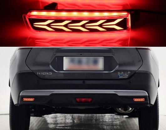 AL 適用: インフィニティ/INFINITI FX35 FX37 FX50 2009 2010-2013 マルチファンクション テールライト LED リア フォグランプ バンパー ライト ブレーキ ライト リフレクター タイプA・タイプB AL-HH-1576